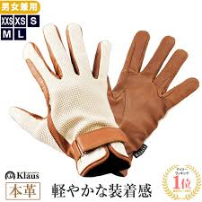 waffle leather glove ke1 genuine leather beige x caramel brown for the klaus