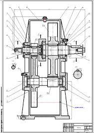 Архивы Детали машин Страница из В помощь студентам  Курсовой проект Детали машин Привод цепного транспортера