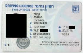 Israel driving israel Of Col Israel Licence Card Licences Licence Functional State il-dl-001 Driving
