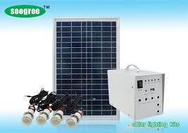 20w solar lighting kits