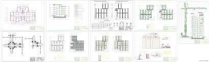 строительный генеральный план Чертежи РУ Курсовой проект Технология возведения монолитного 17 и этажного жилого дома в г Самара