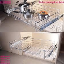1pc Kitchen Pantry Pull Out Sliding Metal Basket Drawer Storage