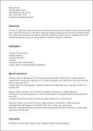 Resume Templates: Forever 21 Sales Associate