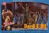 Mukesh Khanna Dard-E-Dil Movie