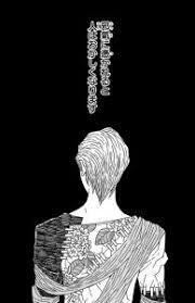 「肋骨さん」の画像検索結果