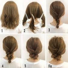 účesy Pro Středně Dlouhé Vlasy Návod