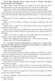 по английскому языку класс Биболетова М З упражнение ГДЗ по английскому языку 9 класс Биболетова М З 51 упражнение