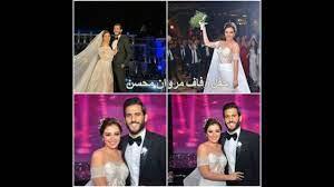 حفل زفاف مروان محسن مبروك للعروسين - YouTube