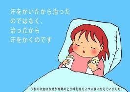 夜 に なると 熱 が 上がる 理由 大人