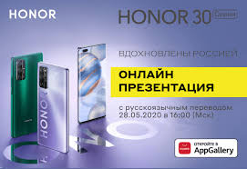Купить <b>Смартфоны Xiaomi</b> () в интернет-магазине М.Видео ...