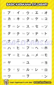 Preview Pdf Katakana Chart 3 3
