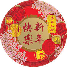 Send me exclusive offers, unique gift ideas, and personalized tips for shopping and selling on etsy. 2021 Chinese New Year Decorations Party Supplies Party City
