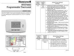 honeywell thermostat wiring diagram installing rth7500d heat pump honeywell wiring diagrams thermostat 2 wire honeywell thermostat wiring diagram installing rth7500d heat pump