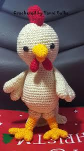 Crochet Rooster Pattern