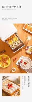 Lò nướng điện đa năng mini nguyên bản Lò nướng bánh mì gia đình tự động nhỏ  12 lít
