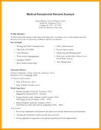 Microsoft Office Resume Template 2010 - April.onthemarch.co