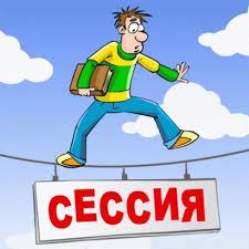 МИЭП ПТК Курсовые Комментировать0