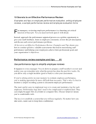Review Examples For Employees Effective Performancereview
