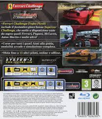Bles01451 Ferrari Challenge Trofeo Pirelli Supercar Challenge