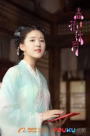 Thiên Lôi Nhất Bộ Xuân Hoa Thu Nguyệt 中国時代劇女優 ในป