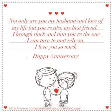 Marriage Anniversary Quotes Best Happy Wedding Anniversary Quotes 48 Examples With Images