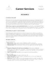 Resume Template Job Englishor Com