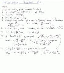 essay explain question terms explained