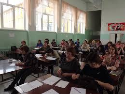 Курсовая подготовка Обучение педагогических работников навыкам  Курсовая подготовка Обучение педагогических работников навыкам оказания первой помощи