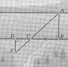 Пояснительная записка pdf Контрольная работа 4 Подобные треугольники Вариант 1 А1 Отрезки АВ и СМ пересекаются в точке