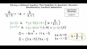 solving a rational equation that simplifies to quadratic binomial denominators constant numerators