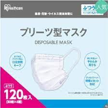 マスク 通販 在庫 あり アイリス