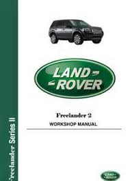 lander wiring diagram lander image land rover lander td4 wiring diagram images on lander 2 wiring diagram
