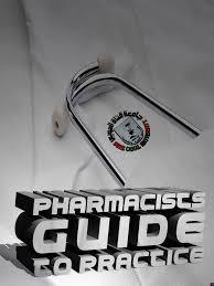 كثرت المؤلفات الطبية عند العرب بشكل لافت، وكثرت في هذه المؤلفات الألفاظ الغريبة، من فارسية، أو هندية، أو يونانية. Pharmacists Guide To Practice Pdf