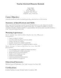 A Good Objective For Resume Objective For Resume Example Teacher