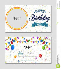 Birthday Invitation Party Happy Birthday Invitation Card Template Vector Illustration