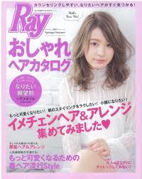小川雅史さんのヘアスタイル 今発売中の Ray おしゃれ Tredina