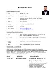 Diploma Civil Engineering Resume Model Diploma Resume Model Waa Mood
