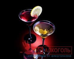Ранняя профилактика алкоголизма несовершеннолетних реферат  Ранняя профилактика алкоголизма несовершеннолетних реферат фото 50