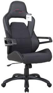 <b>Геймерские</b> кресла — купить недорого по лучшей цене ...