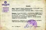 Работа над законопроектом о реинтеграции ОРДЛО завершится в ближайшие недели, - Парубий - Цензор.НЕТ 700
