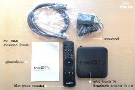 เปิดกล่อง TrueID TV ที่จัดเต็มทั้งหนัง บอล และซีรีส์ ชัดเต็มตาระดับ 4K -  Pantip
