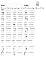Lower Case Letter Practice Sheet Lower Case Letter Writing Practice Worksheets By Lia Nishikura Tpt