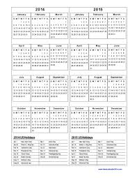 Free Printable 2015 Calendar With Holidays Serpto