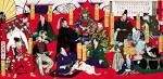 Tokugawa Shogunate History Channel