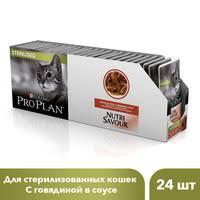 Сухой корм <b>Pro Plan</b> для взрослых собак мелких и карликовых ...