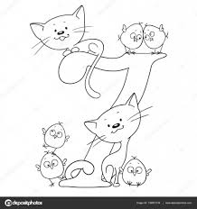 数 7かわいい漫画の動物数字と動物鶏と子猫ペイントする面白い