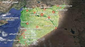 سوريا المستقبل