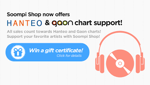 Kissasian Shop Celebrate Hanteo And Gaon Chart Support With