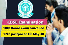 Cbse board exams 2021 news: Iit Jee على تويتر Cbse 12th Board Exams 2021 Cbse Postpones Class 12th Board Exams 2021 In View Of The Current Covid 19 Situation Class 12 Board Exams Of The Central Board
