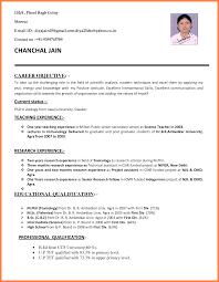 Classy Model Resume For Teacher Job For Your Resume Vitae Sample